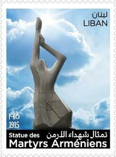 Lebanese stamp to honor Armenian 'martyrs'. The stamp depicts a drawing of a statue honoring Armenian martyrs found in Bikfaya. Phoenician, Daily Star, Armenia, Postage Stamps, Arabic Alphabet, Statue, History, Middle East, Peeps