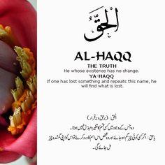 Al Asma Ul Husna 99 Names Of Allah God. The 99 Beautiful Names of Allah with Urdu and English Meanings. Allah God, Allah Islam, Islam Quran, Islam Hadith, 100 Names Of Allah, Names Of God, Allah Quotes, Quran Quotes, Apj Quotes