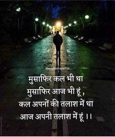 zindagi quotes Quotes and Whatsapp Status videos in Hindi, Gujarati, Marathi View Quotes, Gurbani Quotes, Motivational Picture Quotes, Inspirational Quotes Pictures, Breakup Quotes, Love Quotes, Desi Quotes, Poetry Quotes, Motivational Status