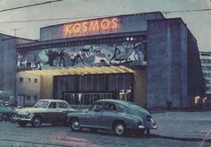 Kino Kosmos, Szczecin,1959