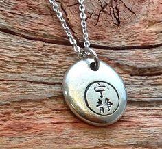 Firefly inspired hand stamped Serenity symbol by craftylikeamonkey