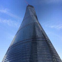 Torre Xangai
