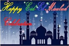 FG Declares Friday Public Holiday for Eid el Malud  The Federal Government has declared January 2, 2015 as public holiday to mark the Moslem festival of Eid el Maulud.  The Minister of Interior, Abba Moro, made the announcement on behalf of the government in a statement signed by the Permanent Secretary in the Ministry, Makaji Abdulahi. - See more at: http://firstafricanews.ng/index.php?dbs=openlist&s=10539#sthash.1dc5Ja10.dpuf