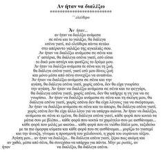 Περί ποίησης: 5 - ΖΩΓΡΑΦΙΖΟΝΤΑΣ ΜΕ ΤΙΣ ΛΕΞΕΙΣ