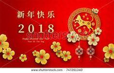 Resultado de imagem para new year wishes 2'18