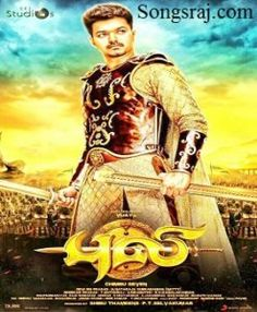 21 best tamil mp3 songs download images on pinterest 2017 movies puli 2015 altavistaventures Choice Image
