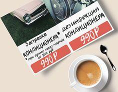 "Check out new work on my @Behance portfolio: ""реклама в бургер кинге для компании АвтоСТОлица"" http://be.net/gallery/53613315/reklama-v-burger-kinge-dlja-kompanii-avtostolica"
