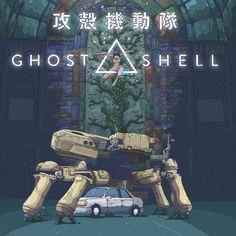 "artereniac: ""Laughing Man at̢t͟ac͘ḱi̢ng ͘p͡o͘s͘t͘er͜ Ghost In The Shell """