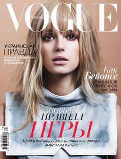 Sigrid Agren scores Vogue Ukraine's April Cover (Forum Buzz) - theFashionSpot