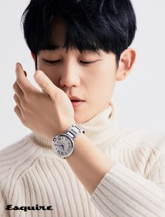 jung hae in. Jung In, Recorder Music, Esquire, Asian Boys, Korean Actors, Asian Actors, Korean Men, On Set, Korean Drama