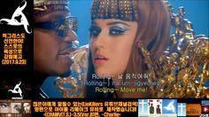 적그리스도를 선언한 남자! 루시퍼(Lucifer) MV, Brown Eyed Girls(브아걸):주사위 놀이+신세계 Remake ...