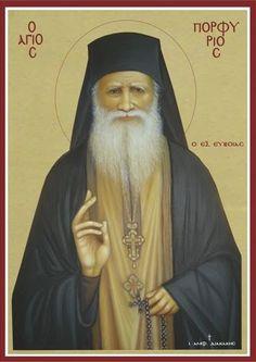 St Porphyrios of Kavsokalyvia   /  [ΕΡΟΝΤΑΣ ΑΘΑΝΑΣΙΟΣ ΜΥΤΙΛΗΝΑΙΟΣ (1927-2006)