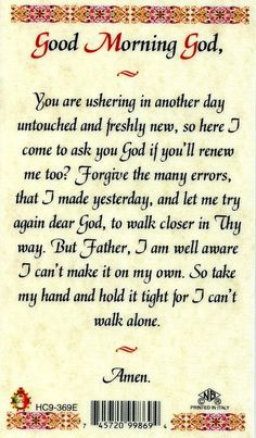 Happy Good Morning Quotes, Inspirational Good Morning Messages, Morning Prayer Quotes, Good Morning Prayer, Inspirational Prayers, Morning Blessings, Morning Prayers, Night Prayer, Prayer Scriptures