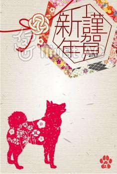 【無料配布】年賀状テンプレート2018_06 #秋 #和風 #和柄 #japan #年賀状 #戌 #フリーイラスト # フリー素材 #FreeVector #イラスト #デザイン