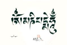 Visible Mantra Blog