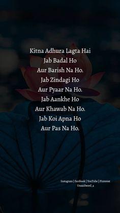 true quotes in hindi / true quotes . true quotes for him . true quotes about friends . true quotes in hindi . true quotes for him thoughts . true quotes for him truths Secret Love Quotes, First Love Quotes, Love Quotes Poetry, Good Life Quotes, Love Quotes For Him, Urdu Quotes, Yjhd Quotes, Dear Diary Quotes, Broken Love Quotes