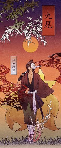 Everybody loves Hakuoki! Anime Love, Anime Guys, L5r, Bishounen, Manga Games, Touken Ranbu, Wattpad, Japanese Art, Kawaii Anime