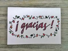 Spanish Hand Drawn Gracias Thank You Cards Blank by ChampaignPaper