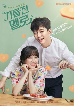 """""""Wok Of Love"""" Unveils Adorable Couple Posters Of Junho, Jung Ryeo Won, And Jang Hyuk SBS's upcoming drama """"Wok of Love"""" has revealed new posters of its three leads!On April """"Wok of Love"""" unveiled two playful couple post. Watch Korean Drama, Korean Drama Series, Drama Tv Series, Watch Drama, Jay Park, Drama Movies, Hd Movies, Movies Free, Drama Film"""