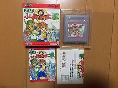 Pocket Puyo Game Boy Japan boxed set Nintendo