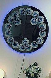 Çintemani Ayna