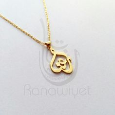 Persian name pendant in a teardrop Arabic calligraphy custom design. Gold plated brass with shiny finish.  #raana #رعنا #persian #farsi   #arabiccalligraphy #arabicpendant #arabicnecklace