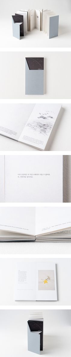 minimal editorial layout | typography / graphic design: YOUR-MIND |