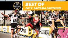 awesome Best Of - 2017 Tour de France Saitama Critérium