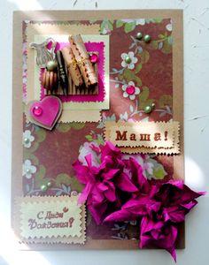 Открытка с Днем Рождения, скрап, цветы, именная