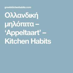 Ολλανδική μηλόπιτα – 'Appeltaart' – Kitchen Habits
