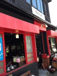 函館cafe「きんぎょ茶房」