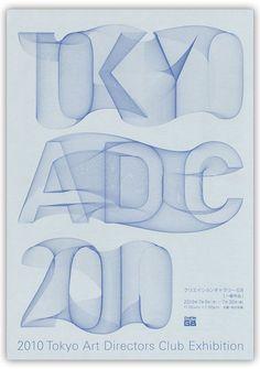 Typo #posterdesign #poster #typography