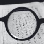 米田知子 | ShugoArts