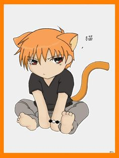 Fruits Basket Kyo