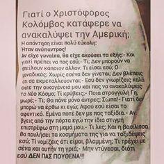 """Gefällt 21 Mal, 2 Kommentare - Thanasis Pashalidis (@thanasis_pashalidis) auf Instagram: """"#κριστοφερ"""""""