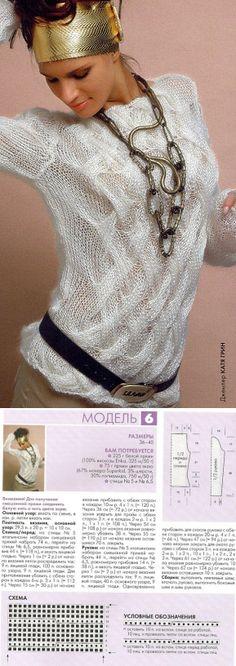 Мягкий белый пуловер...♥ Deniz ♥
