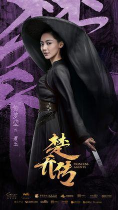 Princess Agents Maggie Huang Vì chị là bà chị mưu ác của chồng em nên e tha thứ :))