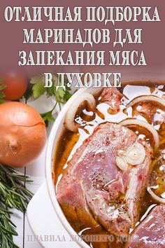 Rolled Chicken Recipes, Cooking Recipes, Healthy Recipes, Breast Recipe, Russian Recipes, Tasty Dishes, Easy Meals, Food And Drink, Healthy Eating