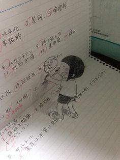 """""""ノートが落書きだらけなのは全部この子のせい。"""