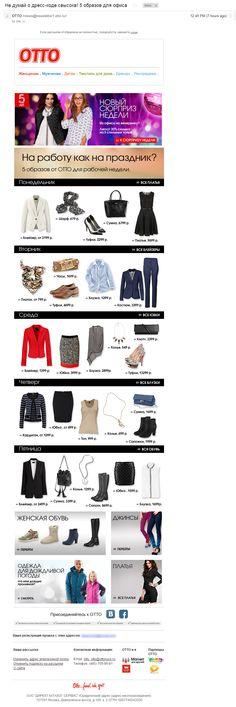 """Otto.ru: подборка товаров (17/09/2013). """"5 образов от OTTO для рабочей недели"""" - хорошо сформулировано. Это можно было бы и темой сделать. Ну, а сама идея подборки - это еще одно доказательство того, что продавать товар в емейлах можно по-разному, и чем разнообразней, тем интересней подписчику."""