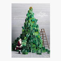 名古屋のデザインプロダクション「たきC1」です。私たちは、クリエイティブな発想で総合的なデザインプロモーションをご提案します。 Merry Christmas, Christmas Poster, Christmas Is Coming, Christmas 2019, Christmas And New Year, Christmas Themes, Christmas Diy, Christmas Decorations, Christmas Campaign