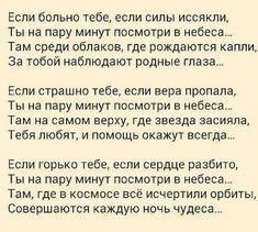 Надежда Савельева 5  OK.RU