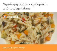 Νηστίσιμη σούπα - κριθαράκι χωρίς λάδι Grains, Rice, Food, Essen, Meals, Seeds, Yemek, Laughter, Jim Rice