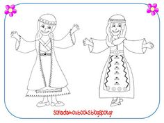 sofiaadamoubooks 25 March, Arts And Crafts, Costumes, Activities, 1 Decembrie, School, Drawings, Celebration, Greek