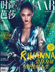 Rihanna - Harper's Bazaar Magazine Cover [China] (April 2015)