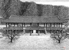 [김영택 화백의 세계건축문화재 펜화 기행] 안동 병산서원 만대루 - 중앙일보 뉴스 Ink Pen Drawings, Drawing Sketches, Pen Sketch, Korean Art, Architecture Old, Scenery, History, House Styles, Outdoor Decor