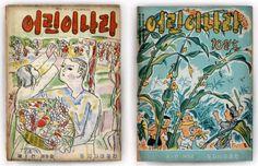 23b-korean-book-covers-1949_900.jpg