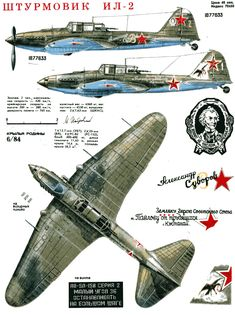Ilyushin IL-2M attack aircraft