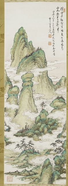 In Praise of Green Hills and White Clouds 1905  Tanomura Chokunyū (Japan, Asia)  Ink and colors on paper