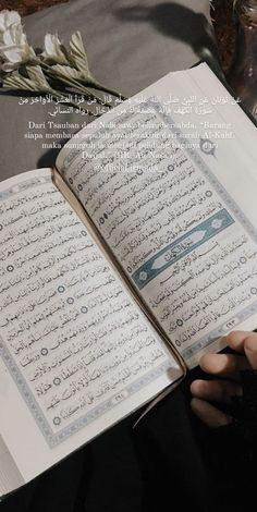 Doa, Islamic Quotes, Allah, Qoutes, Bullet Journal, Quotations, Quotes, Quote, Shut Up Quotes